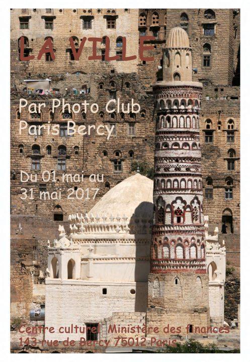 Photo club Paris Bercy-exposition la ville